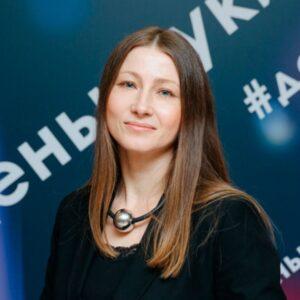 Касавина Надежда Александровна