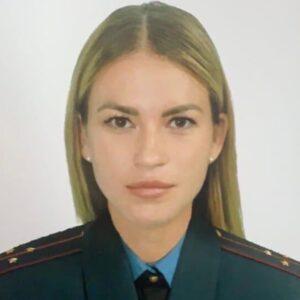 Ежелева Екатерина Евгеньевна